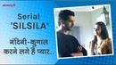 Silsila Badalte Rishton Ka Serial 20th Aug 2018 Full Episode On Location Shoot