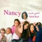 Nancy Ajram альбом Shakhbat Shakhabit