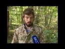 Игра Идём в разведку (репортаж ГТРК-Калининград от 09.09.2018)