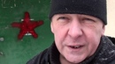 Неонацисты появились во Владивостоке снова 15.2.19 ч.2 Дмитриев Дмитрий