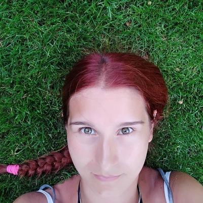 Алиса Сосонкина