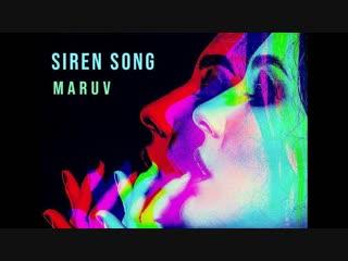 Премьера. MARUV - Siren Song (Lyric Video)