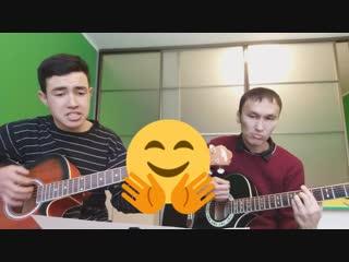 Берік Ізбасаров&Манас Аллажар Жан досыма (кавер)2018