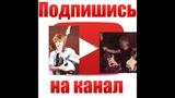 Владимир Кузьмин и группа Динамик 1995 год концерт