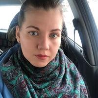 Екатерина Соромотина фото