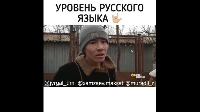 рус яз