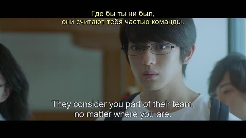 Чихаяфуру. Фильм второй 52-й фестиваль японского кино