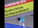 Рио-де-Жанейро.mp4