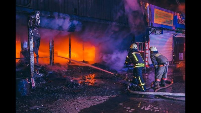 В Киеве вспыхнул «Минский» рынок: всю Оболонь окутал едкий дым