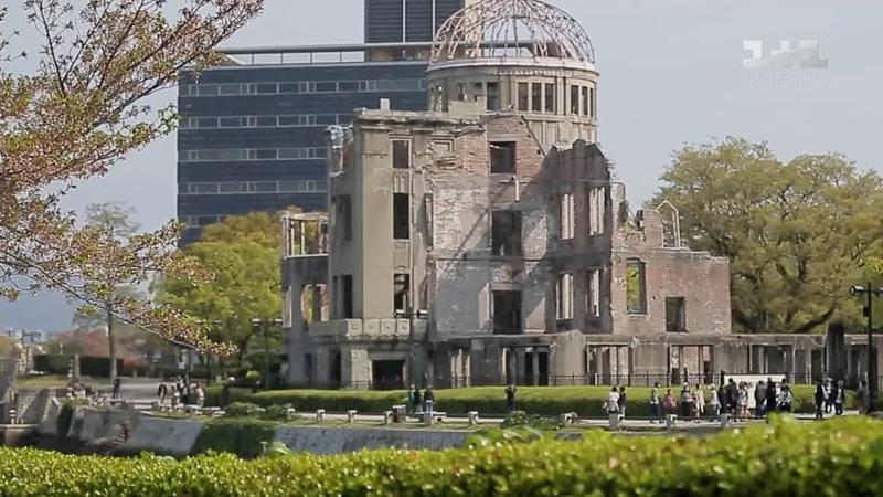 Хиросима и Нагасаки истории выживших Япония Мир наизнанку 11 серия 9 сезон