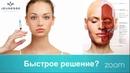 Продукты Jeunesse мгновенного действия Доктор Варвара Веретюк Эфир от 05 12 2017