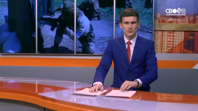 Телеканал Свое ТВ сюжет о соревнованиях по тактическому многоборью Орггруппа Калибр 6.03 Бастион