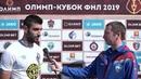 Защитник Пюника Армен Манучарян в перерыве матча с Ригой