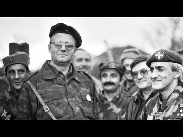 Dr. Vojislav Šešelj - Srpska Krajina will be Serbian once again