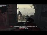 CALL of DUTY MW2 Прохождение #13 ( Офицер )