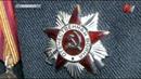 Ветерану Великой Отечественной войны чиновники отказывают в предоставлении жилплощади 15 08 2018