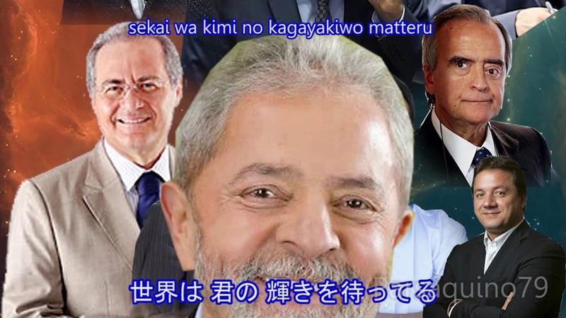 Politica x Politico 2018 操作 Lava Jato Election Arc 3rd Season Opening