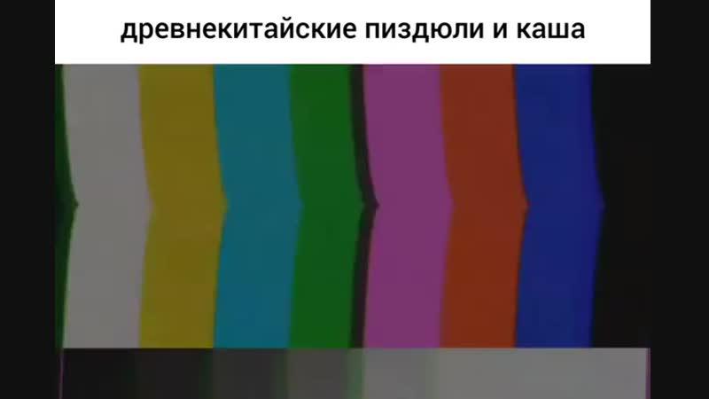 Нанбака Номернутые