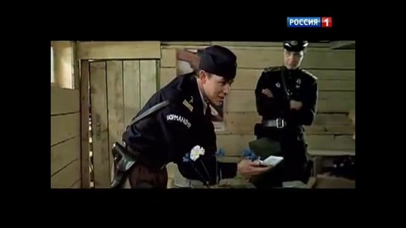 Большая перемена Последняя любовь Генки Ляпишева mp4