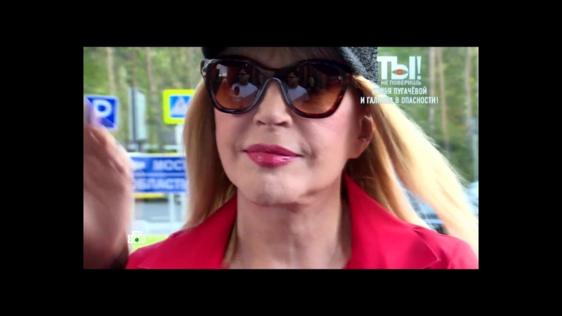 """2018 10 07-""""Ты не поверишь!"""" Семья Пугачёвой и Галкина в опасности"""