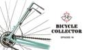BICYCLE COLLECTOR - BIANCHI FOLGORE CAMBIO CORSA - Bibibike - L'Eroica