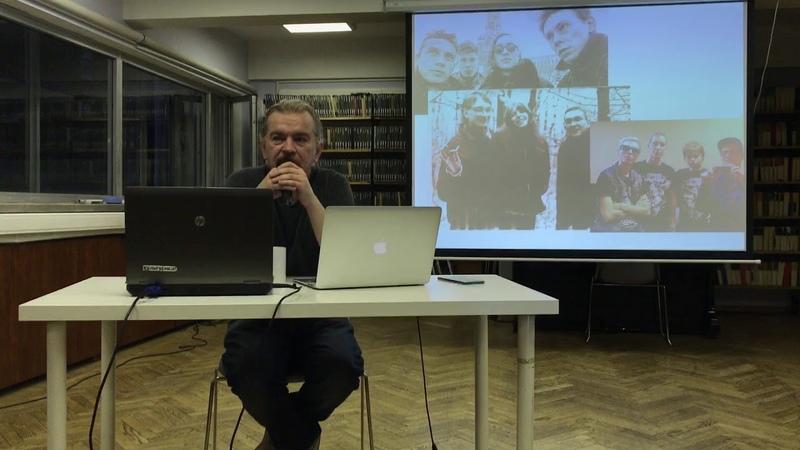 Лекция «Панк-андеграунд 90-х и панк 10-х»