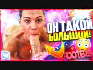 Peta jensen [hooters]  thick oiled ass - lubed (porn, hd, big ass, big tits, brazzers, blowjob, sex, порно, секс)
