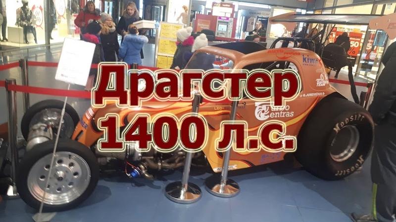 Драгстер 1400 л.с. Fiat Topolino BiTurbo
