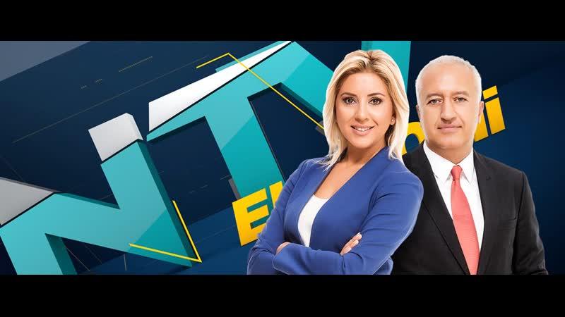NTV Geri Sayım 30 Kasım 2018