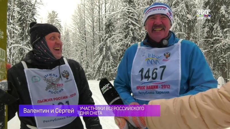 Всероссийский день снега в Карелии