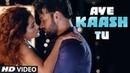 Latest Video Song Aye Kaash Tu Aqeel Khan Sangeeta Karjana Feat Sagar Ananya New Song 2018