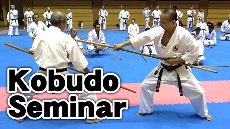 Hiroshi Akamine sensei's Kobudo seminar | BoSai | 赤嶺浩先生の古武道セミナー | 第一回沖縄空手世界大会