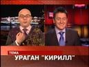 Лобков Суханов по волне нашей памяти