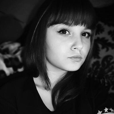 Олеся Бойкова