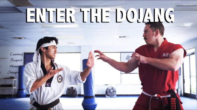 Enter the Dojang | Master Ken vs. TaeKwonDo