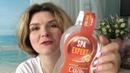 Доктор аква! Распаковка и мой отзыв о косметике на основе морской соли от Dr.Aqua!