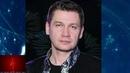 Классная песня Андрей Картавцев - Да что с тобой такое происходит