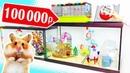 РУМ ТУР ОГРОМНЫЙ ДОМ ХОМЯКОВ 🐹 КЛЕТКА ЗА 100000 РУБЛЕЙ 😱 КОЛЛЕКЦИЯ ИГРУШЕК 3D РУЧКОЙ
