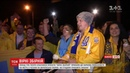 Декілька тисяч фанатів прибули до Харкова вболівати на матчі Україна Чехія