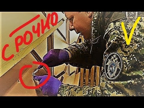 Нашли Сообщников Керченского стрелка