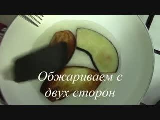 Рулетики из баклажан ,Тещин язык . Холодные закуски