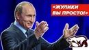 Как пилят на районных праздниках воруют в районах Москвы москва красносельский единаяроссия