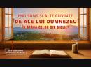Segment de film creștin Mai sunt și alte cuvinte de ale lui Dumnezeu în afara celor din Biblie