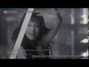 Kiss of death mika nakashima