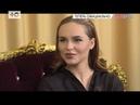 ВТЕМЕ Певица Ханна рассказала о своей свадьбе с Пашу