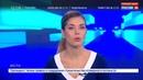 Новости на Россия 24 • Александр Овечкин объявил об открытии сайта Putin Team
