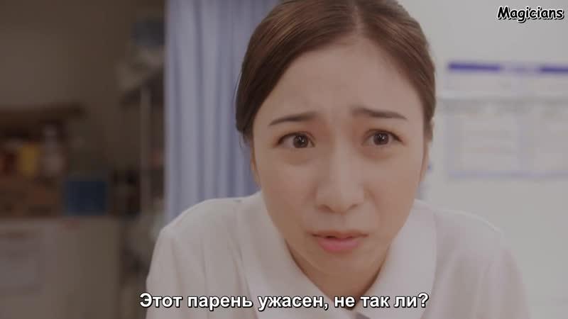 FSG Magicians Мой парень бездельник 7 серия рус суб