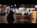 MiyaGi - Не Давай Мне (Новый Клип / 2018)