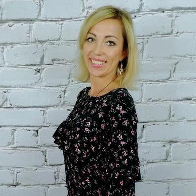 Ольга Сыромятникова