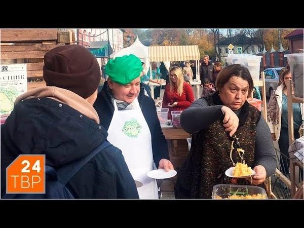 Капустник | Новости | ТВР24 | Сергиев Посад